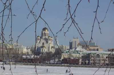 Ekaterinburg, la capital de los Urales