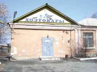 Edificio comprado para el Centro Infantil, antes de las obras