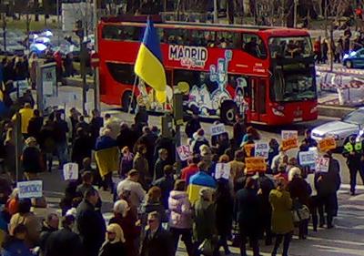 Демонстрация украинцев в Мадриде в январе 2014 года