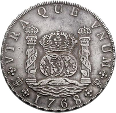 Moneda de ocho reales con las columnas de Hércules