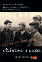 chistes-rusos-cubierta